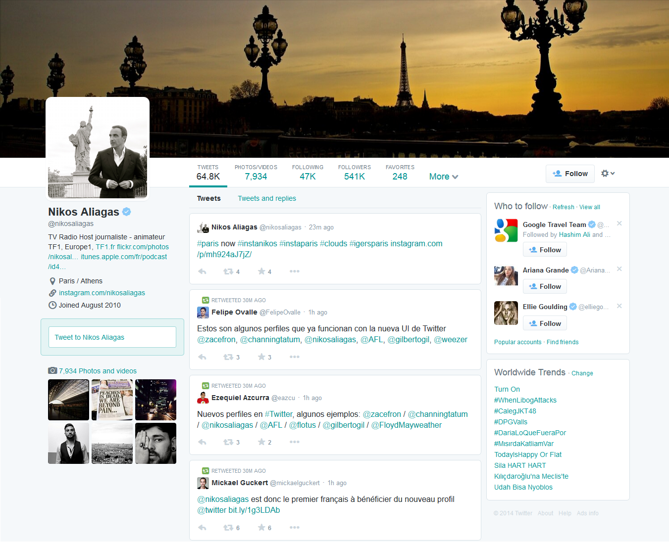 Twitter Profile Redesign (for Web) Coming Soon – What's New!