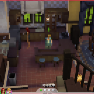 The Sims 4 Pixelated Sims issue