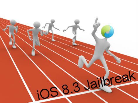 TaiG 2.0 - iOS 8.3 Jailbreak